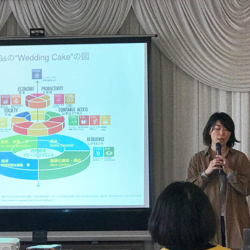 長野県立大学連携事業 第2回 飯山 Good Business Meeting を開催!!
