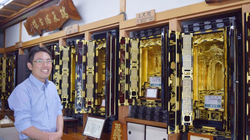 高橋政宏さん:飯山仏壇の伝統を受け継ぐ「春栄堂」3代目。Uターンして感じた、絶やしてはいけないもの
